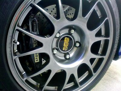 Updated with a set of forged BBS REs (as of Jun 2010)